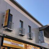 【貸事務所】西宮市役所至近で駅近の7.5坪程小規模向けオフィス
