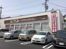 【神戸市北区|西鈴蘭台】とんかつ松のや 西鈴蘭台店
