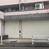 【神戸垂水】内装工事費最大100万円負担の開業応援物件(現物販居抜き)