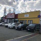 【1/8条件値下げ断行】神戸西区イズミヤ至近、複合店舗内(うどん、リラクゼーション)の1階店舗