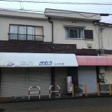 【宝塚】阪急山本駅近く、コープ並びの生活密着店舗向き物件