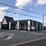 【神戸西区】大蔵谷伊川谷エリアロードサイド居抜き(敷地443坪)