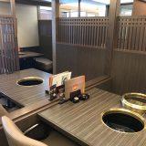 【居抜き情報配信from京都】大久保駅前ロータリーに面する、美装焼肉店譲渡