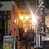 【神戸元町徒歩1分★テイクアウト向き】現況カウンター6席の立ち飲み店跡