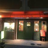 【神戸六甲道】現在ハンバーグレストラン営業中。駅至近線路沿いの1階居抜