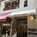 【神戸元町】穴門商店街×元町商店街一番街の好立地メゾネットカフェ