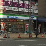 【神戸元町】駅近鯉川筋沿いのコンビニ撤退