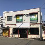 【神戸舞子】舞子坂、幹線道路沿いロードサイド複合店舗(2階専用階段2方向有)